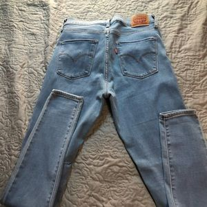 720 high rise super skinny Levi jeans